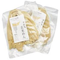 生きているお米の平打ち玄米パスタ   有機栽培のお米の麺 (2食入り)