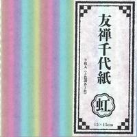 友禅千代紙 虹 3色調 数量限定