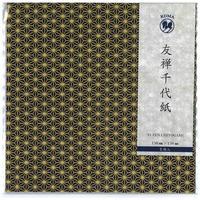 京染友禅千代紙 15㎝ 同柄5枚入 麻の葉 黒