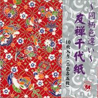 友禅千代紙 15㎝ 同柄色違い 桜 扇 B