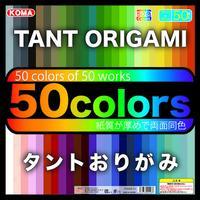 50colors タント紙  35×35cm