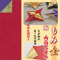 もみ金 両面色染紙 15㎝ 菊皿折図付