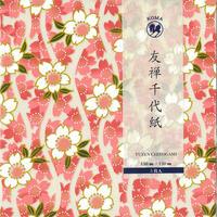 京染友禅千代紙 15㎝ 同柄5枚入 桜A