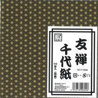 友禅千代紙 麻の葉 黒