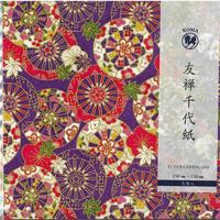 京染友禅千代紙 15㎝ 同柄5枚入 片輪車 紫