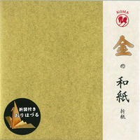 金の和紙折紙 No.7097
