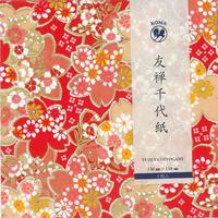 京染友禅千代紙 15㎝ 同柄5枚入 大桜