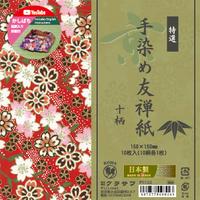 京 手染め友禅紙 十柄 P0122