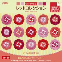 レッドコレクション No.23-1252