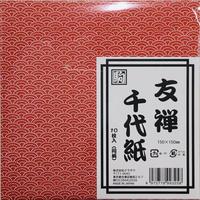 友禅千代紙 15㎝ 青海波 赤