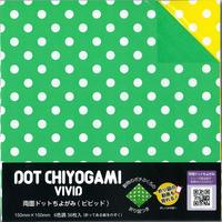 両面ドットちよがみ<ビビット> No.23-2040