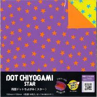 両面ドットちよがみ<スター> No.23-2042