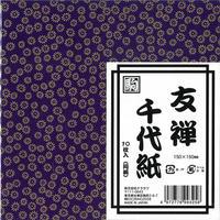 友禅千代紙  紫 001