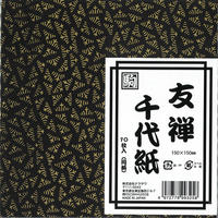 友禅千代紙  黒 001