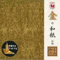 金の和紙折紙 もみ加工 No.7100