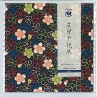 京染友禅千代紙 15㎝ 同柄5枚入 桜B2