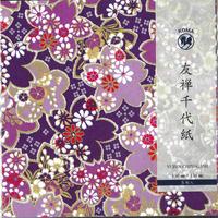 京染友禅千代紙 15㎝ 同柄5枚入 大桜  紫