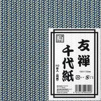 友禅千代紙 藍 001