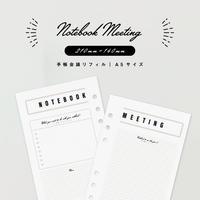 A5サイズ|手帳会議リフィル