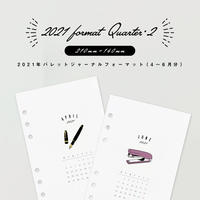 A5サイズ 2021年BUJOリフィル・カラー(4〜6月分)