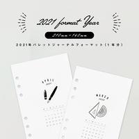A5サイズ|2021年4月始まりBUJOリフィル・モノクロ(1年分)