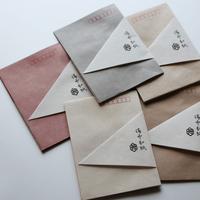 洋封筒(三椏)5枚入り 備中和紙