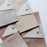 和封筒(三椏)5枚入り 備中和紙