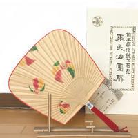 仙扇 紙風船