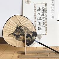 小丸 ドヤ猫 (百田まどか)