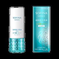 ソフィーナグレイス 高保湿UV乳液<美白> SPF50+しっとり