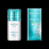 ソフィーナグレイス 高保湿UV乳液<美白> SPF50+さっぱり