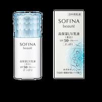 ソフィーナボーテ 高保湿UV乳液<美白>SPF50+ さっぱり