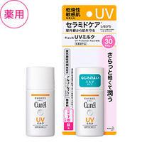 キュレル UVミルク SPF30