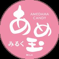 あめ玉(みるく)【中文】糖果 (牛奶)
