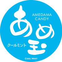 あめ玉(クールミント)【中文】糖果 (凉薄荷)