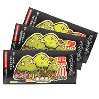 黒川温泉入浴剤(3箱/15包)セット