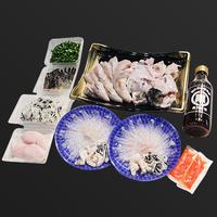 黒門市場 鮮魚川崎 ふぐづくし白子セット(2〜3人前)