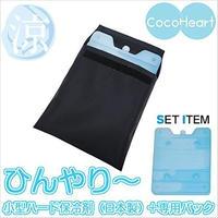 ココハート Cocoheart ペットキャリーバック用 保冷剤 Mサイズ