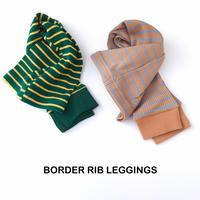 BORDER  RIB LEGGINGS
