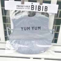 BIBIB 「YUM YUM」お食事スタイ