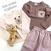 【80,90,95cm】bear pocket longsleeve