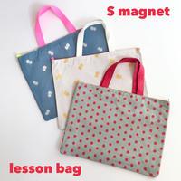 S magnet 【lesson bag】