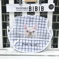 BIBIB Koike Fumi 「Frenchbulldog」お食事スタイ