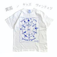 【vintage約120-130cm】トモダチt-shirts
