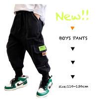【110-120㎝】design cargo pants