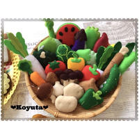 フェルトままごと お野菜