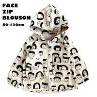 【80-110㎝】FACE ZIP BLOUSON