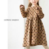 【90-110cm】corduroy dot onepiece