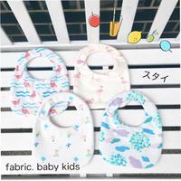fabric. baby kids ふわふわスタイ