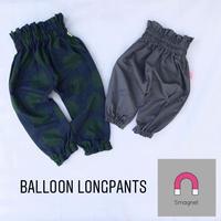 【80,100cm】Smagnet balloon longpants